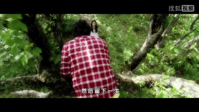 《我的女友是九尾狐》中文主題曲《我們可以繼續如此相愛》