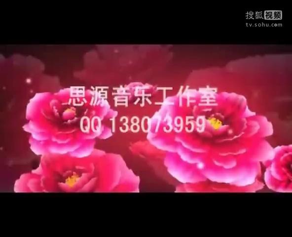a0485 美丽中国 - 伴奏 沙宝亮 徐千雅 后期带伴唱版 试听