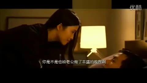 《形影不离》激情床戏吻戏片段