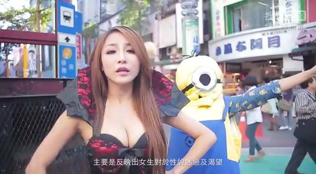 花花公主第二期热血来袭 痴女系列