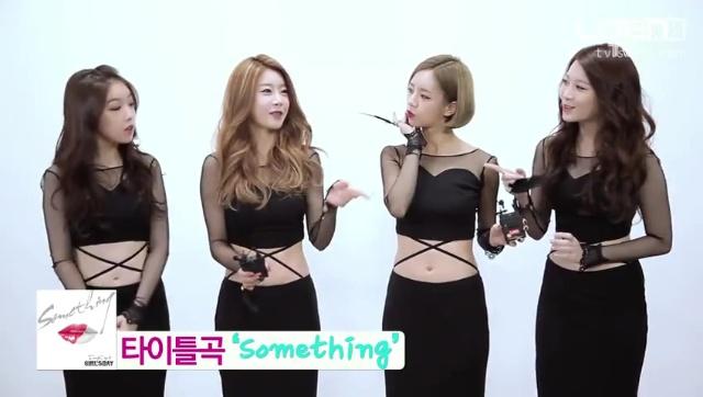 韩国性感女团Girl`s Day 亲自教授最新Something舞蹈