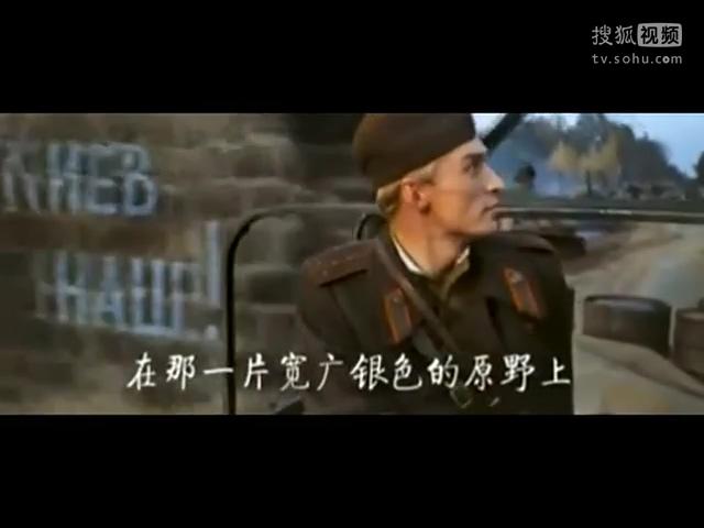 苏联歌曲-小路-手风琴演奏(中文歌词)