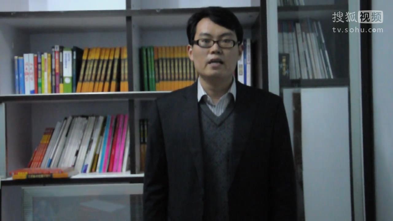 刘东明为中国商业地产转型发展论坛致辞