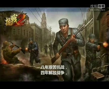 少儿诗朗诵.亮剑铸军魂 放飞中国梦.张娜