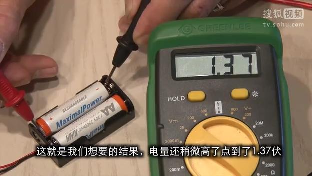 【手工狂人】教你制作太阳能usb充电器