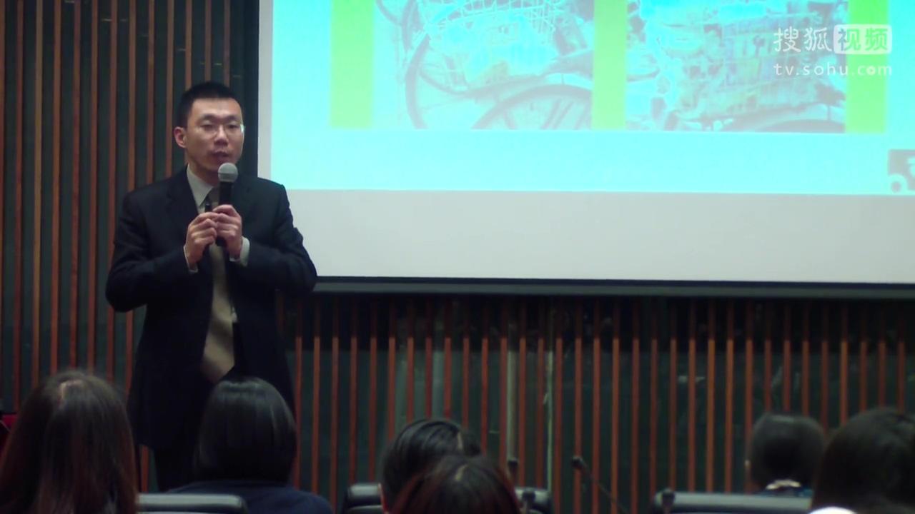 9冯涛薪酬体系设计6+1,薪酬管理,薪酬设计案例