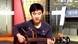 免费视频 贝加尔湖畔 吉他 小提琴 合奏 嘉兴草