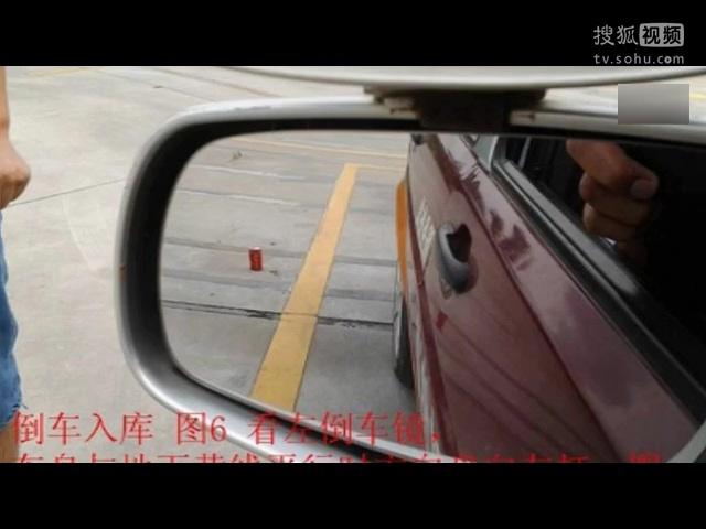 学车视频教程c1科目二单边桥场地考试技巧