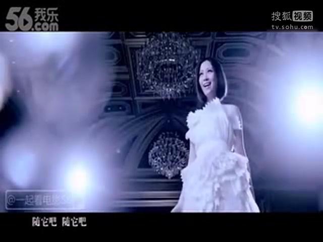 """姚贝娜变女王""""冰雪奇缘""""中文主题曲《随它吧》mv"""