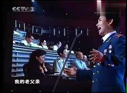 【献给父亲节刘和刚唱哭评委张也蒋大为超级影音   】 (分享自