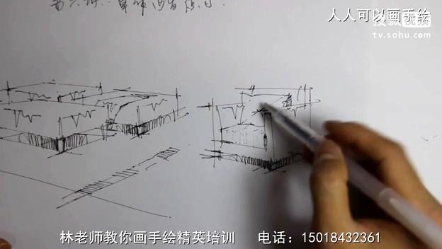 手绘教程 室内手绘教程