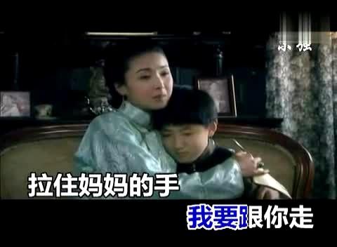 拉住妈妈的手_彩图歌谱拉着中华妈妈的手_黎星
