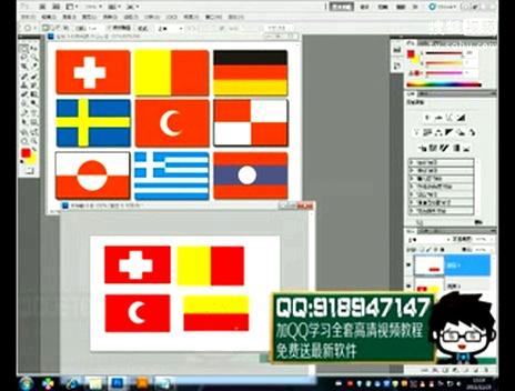 vi平面设计公司平面设计视频教程 下载