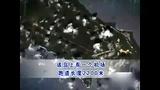 99彩平台开户 马航MH370最新消息 76813038