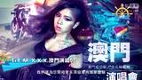 亚游集团(AG GROUP) 宣传片