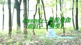 美女热舞【高清】 00 韩国女团性感舞蹈