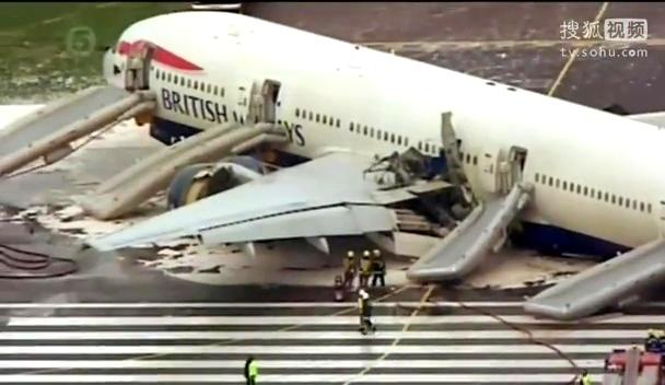 失落在海中:mh370航班-纪录片视频-搜狐视频