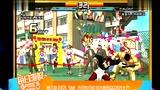 联手IGSSNK近百款街机游戏登陆QQ游戏大厅