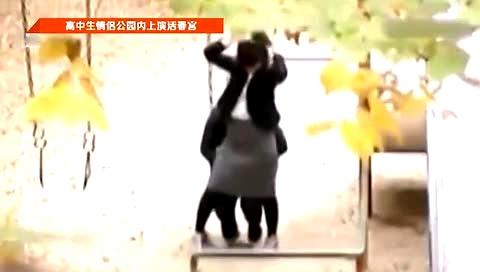 实拍高中生情侣激情演绎活春宫