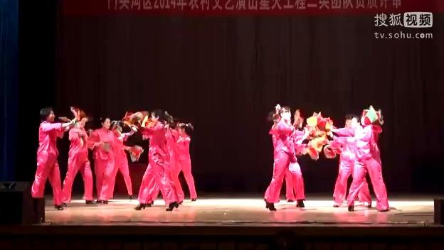 图为舞蹈队演现场-农村棚歌舞团演 山西农村歌舞团演 农村歌舞团给力