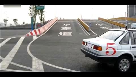 2014学车视频教程之桑塔纳曲线行驶s路弯道 看点 打 高清图片