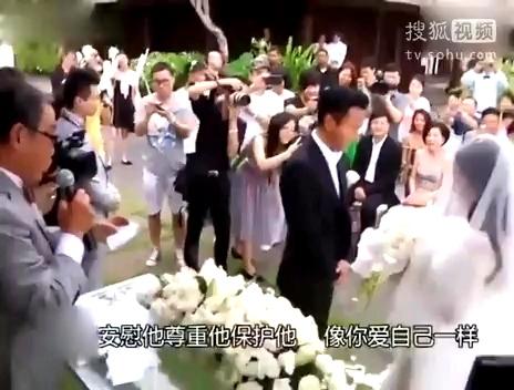 刘恺威杨幂婚礼直播_曝杨幂刘恺威结婚照视频 唐嫣一席蓝裙亮相现场-原创视频-搜狐视频