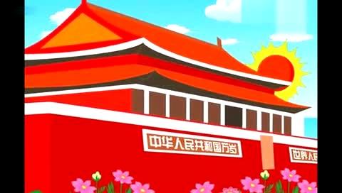 北京北京弹唱钢琴谱-北京天安门 五线谱 儿童歌曲 升国旗