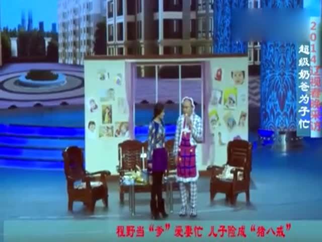 辽宁卫视 春晚小品