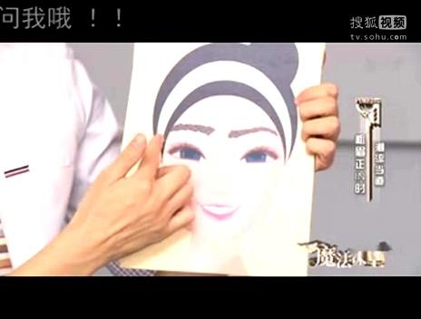 职业妆化妆教程-360视频搜索