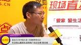董夫暖:解读嘉阳生活广场小型城镇商业综合体