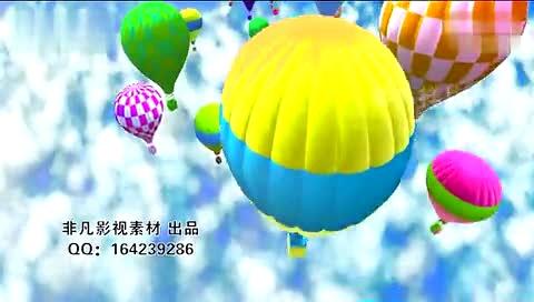 卡通热气球五彩风车千纸鹤儿童节目专用led素材b284