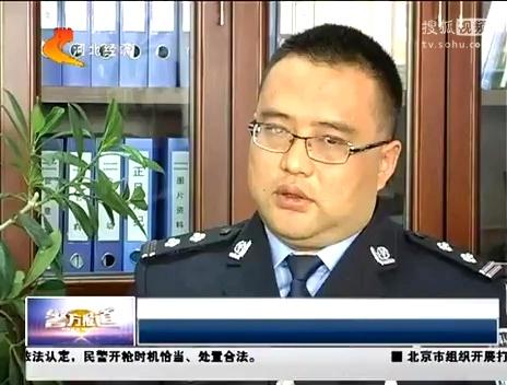 河北经济,警方报道,拍案惊奇,争吵,犯罪,凶杀