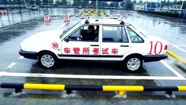 c2驾照倒库侧方位停车考试技巧通过方法