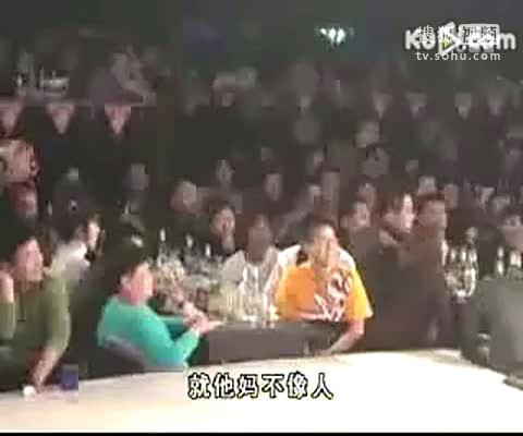 小黄飞超搞笑二人转_小黄飞超搞笑二人转 斯卡拉2012演出