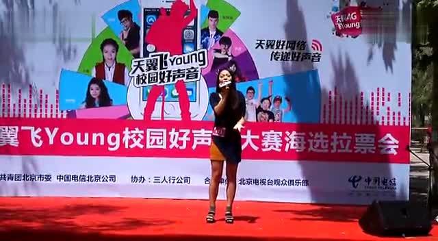 5.25北京电信天翼飞young校园好声音海选华北电力大学站选手