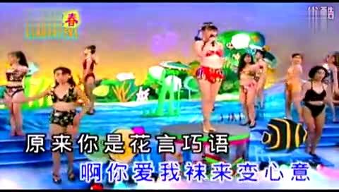 歌曲 酒醉入梦感伤痛 台湾