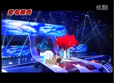 31【月圆花好】 李玉刚助演舞步蛇.