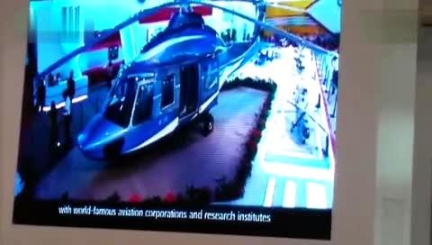000768中航飞机-360视频搜索