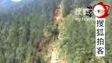 【拍客】实拍亚洲第一索道-井冈山笔架山索道