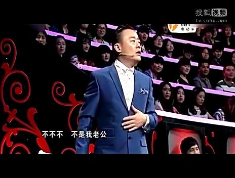 中国梦想秀冯莹2014最 感人落泪 第七季 中国梦想秀 视频
