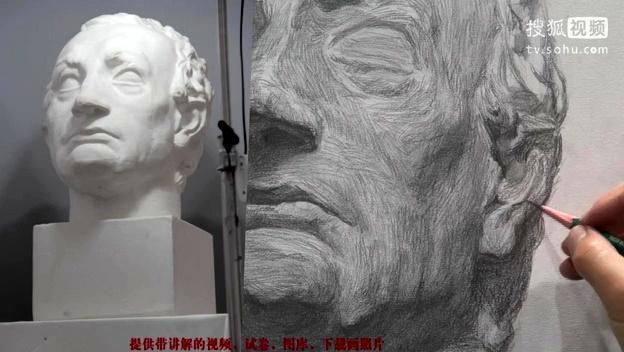 【塔头石膏像】美术视频(45分钟完整版)