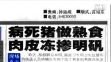 乐利来国际骨骼养护健康中国行茂名站新闻QQ-