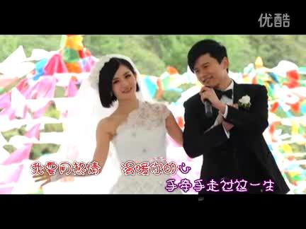 张杰谢娜婚礼主题曲