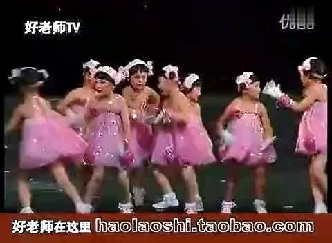 儿童舞蹈视频[好老师tv]