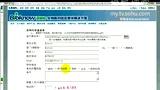 百奥知试剂耗材管理软件在线注册