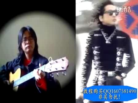 吉他弹唱 吉他指弹 吉他独奏齐秦《外面的世界》教程