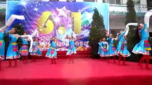 南阳市第30中学 六一儿童节 藏族舞蹈《翻身农奴把歌唱》