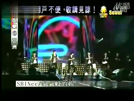 明星专题2台湾娱乐在亚洲aziotvshinee采访心尚人批发代理2012美女