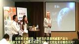 嘉康利洁米博士来到北京 嘉康利王强团队招商: QQ: