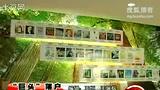 嘉康利绿色中国关爱山东 嘉康利王强团队招商: QQ: